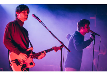 Fontaines D.C tickets